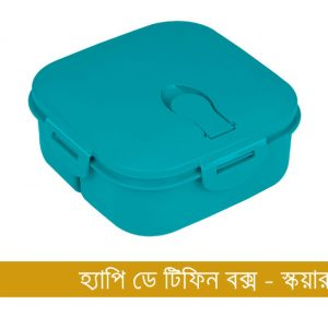 happy-day-tifin-box-squre