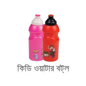 kidi-water-bottal